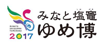 logo2017-400