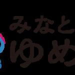 みなと塩竈・ゆめ博2018 開催のお知らせ