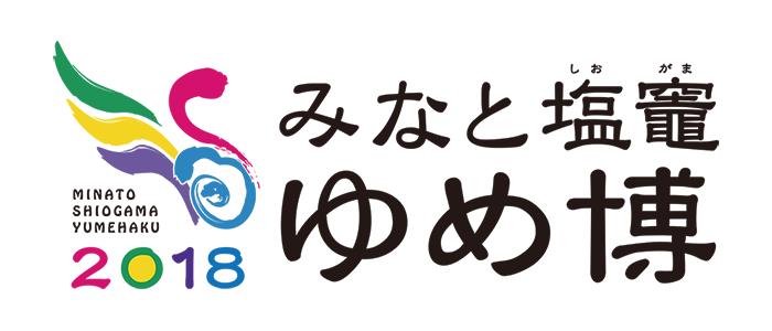 logo70per