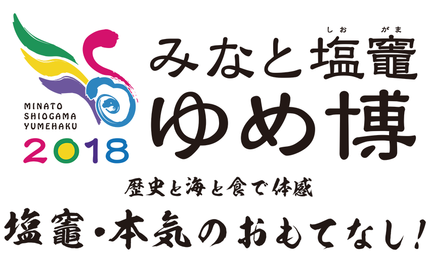 logo850text