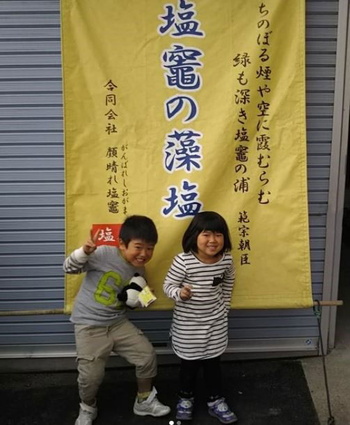 yumehaku.f-3.2