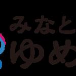 みなと塩竈・ゆめ博2019 開催決定のお知らせ